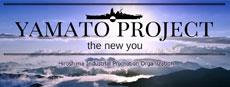 共同受注ヤマトプロジェクト/ 新しいものづくりを広島から