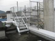 三原労働基準監督署様 屋外階段設置工事